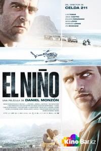 Фильм Эль-Ниньо смотреть онлайн