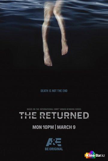 Фильм Возвращённые 1 сезон 10 серия смотреть онлайн