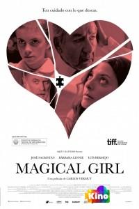 Фильм Волшебная девочка смотреть онлайн