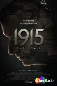 Фильм 1915 смотреть онлайн