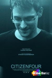 Фильм Гражданин четыре смотреть онлайн