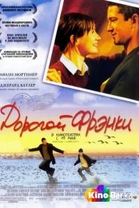 Фильм Дорогой Фрэнки смотреть онлайн