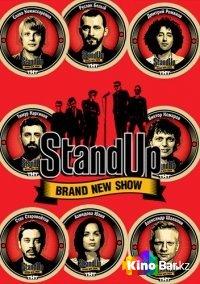 Фильм Stand Up 2 сезон 11 выпуск смотреть онлайн
