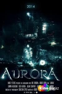 Фильм Аврора смотреть онлайн