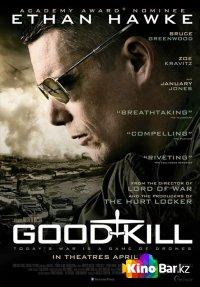 Фильм Хорошее убийство смотреть онлайн