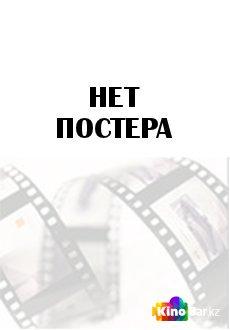 Фильм Гиперион смотреть онлайн
