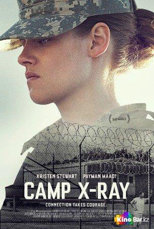Фильм Лагерь «X-Ray» смотреть онлайн