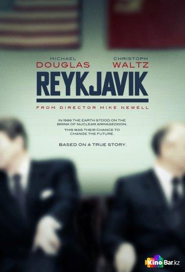 Фильм Рейкьявик смотреть онлайн
