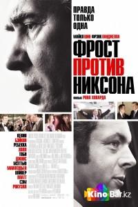 Фильм Фрост против Никсона смотреть онлайн