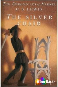 Фильм Хроники Нарнии: Серебряное кресло смотреть онлайн