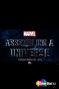 Фильм Marvel Studios: Объединяя вселенную смотреть онлайн