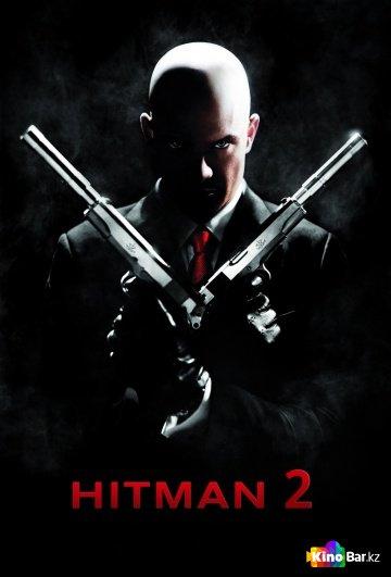 Фильм Хитмэн 2 смотреть онлайн