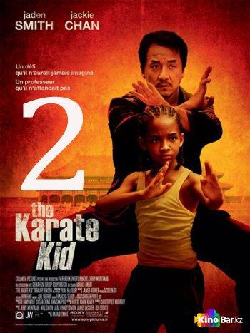 Фильм Каратэ-пацан 2 смотреть онлайн