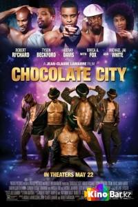 Фильм Шоколадный город смотреть онлайн
