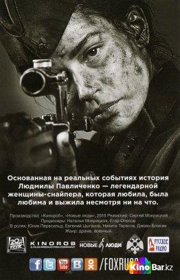 Фильм Битва за Севастополь 1,2,3,4 серия смотреть онлайн