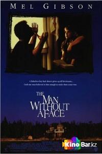 Фильм Человек без лица смотреть онлайн