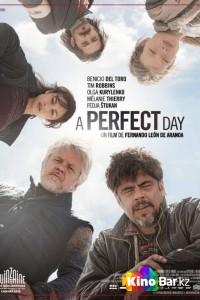 Фильм Идеальный день смотреть онлайн