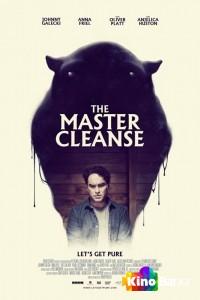 Мастер по очистке