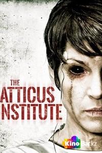 Фильм Институт Аттикус смотреть онлайн