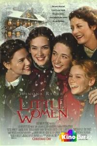 Фильм Маленькие женщины смотреть онлайн
