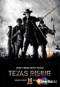 Фильм Восстание Техаса 1 сезон 9,10 серия смотреть онлайн