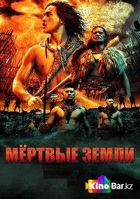 Фильм Мёртвые земли смотреть онлайн