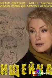 Фильм Ищейка 3,4 серия смотреть онлайн