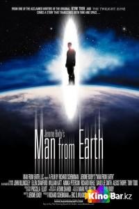 Фильм Человек с Земли смотреть онлайн