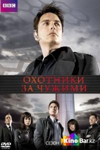 Фильм Охотники за чужими / Торчвуд 1 сезон 12,13 серия смотреть онлайн