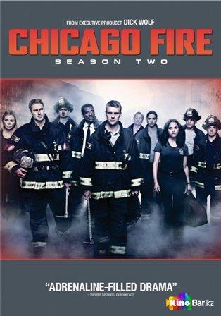 Фильм Чикаго в огне / Пожарные Чикаго 2 сезон 21,22 серия смотреть онлайн