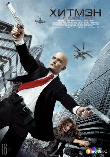 Фильм Хитмэн: Агент 47 смотреть онлайн