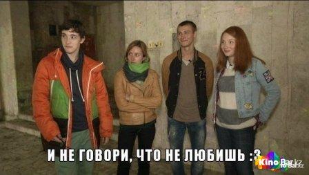 «Чернобыль: Зона отчуждения» 2 сезон!! Съемки уже начались!!!
