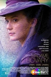 Фильм Госпожа Бовари смотреть онлайн
