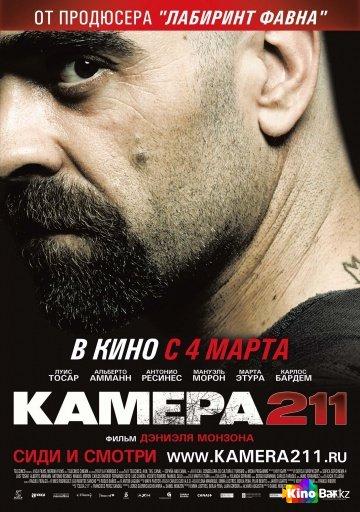 Фильм Камера 211 смотреть онлайн