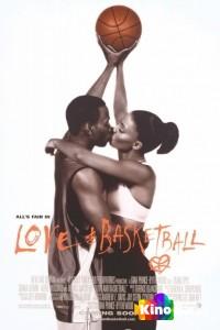 Фильм Любовь и баскетбол смотреть онлайн