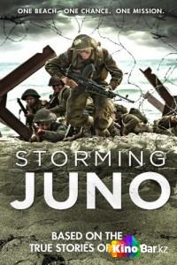 Фильм Сектор - пляж «Джуно» смотреть онлайн