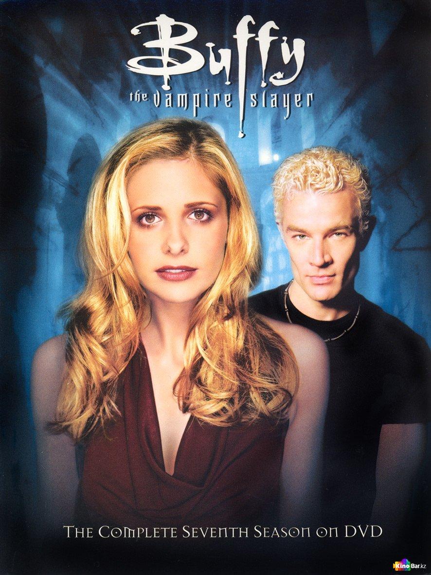 Фильм Баффи – истребительница вампиров 7 сезон 21,22 серия смотреть онлайн