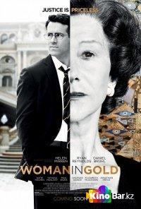 Фильм Женщина в золотом смотреть онлайн
