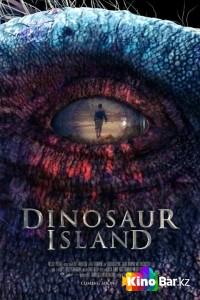Фильм Остров динозавров смотреть онлайн