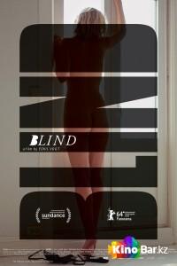 Фильм Слепая смотреть онлайн