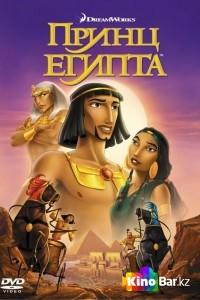 Фильм Принц Египта смотреть онлайн