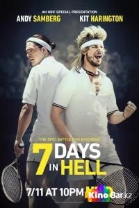 Фильм 7 дней в аду смотреть онлайн