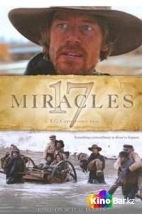 Фильм 17 чудес смотреть онлайн