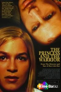 Фильм Принцесса и воин смотреть онлайн