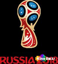 Фильм Чемпионат мира по футболу 2018. Жеребьевка смотреть онлайн