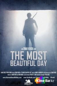 Фильм Самый прекрасный день смотреть онлайн