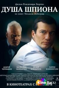 Фильм со шварценеггером про шпиона фильмы про мушкетеров с милой йовович