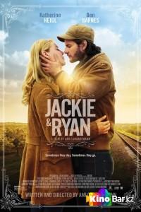 Фильм Джеки и Райан смотреть онлайн