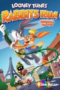Фильм Луни Тюнз: кролик в бегах смотреть онлайн