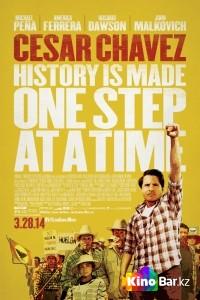 Фильм Сесар Чавес смотреть онлайн